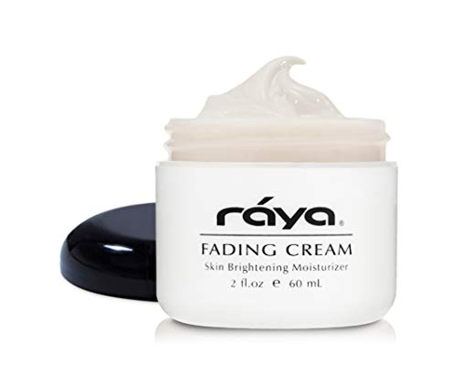 フィヨルド冬乳剤Raya フェージングクリーム(321) ノンオイリー肌のためのブライトニングと保湿フェイスクリーム 肌を明るく支援します 最良の結果は4-6週間後に見られています 2 fl-oz