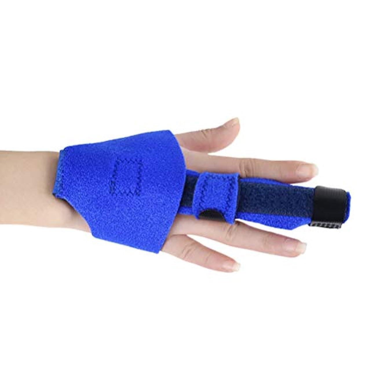 有効な繕うすずめSUPVOX トリガーフィンガースプリント 指サポーター 指の骨折副木壊れた指のサポート手首指固定ブレースプロテクター(ブルー)