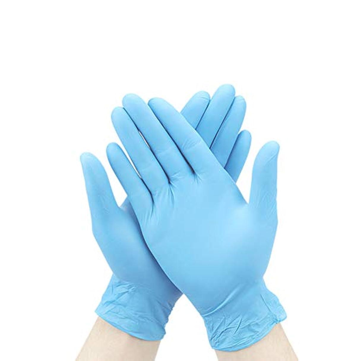 比較的美人悪用ACHICOO ニトリルゴム手袋 使い捨て手袋 100個/箱 9インチ ブラック検査実験 耐久性 クリーン電子 ライトブルー 1ペア