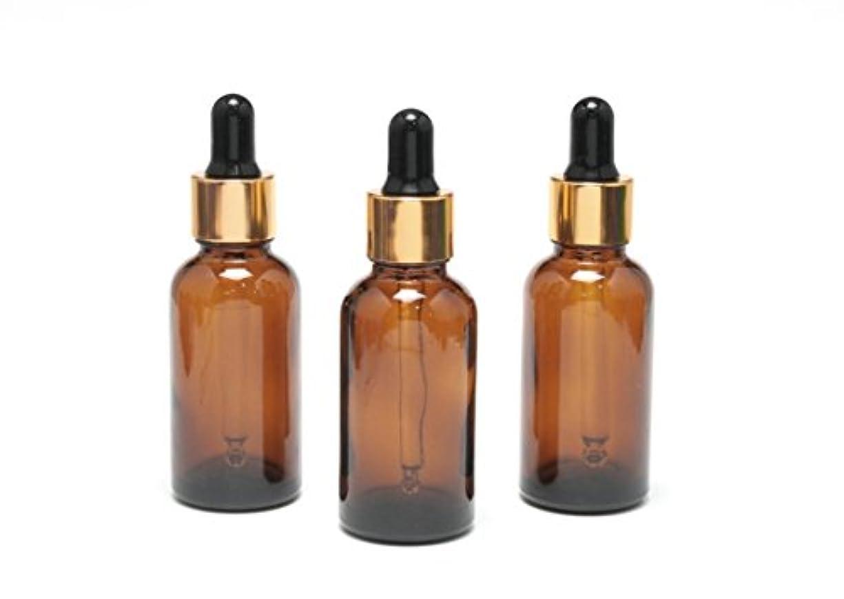 くしゃみ安全でないアメリカ遮光瓶 エッセンシャルオイル用 (グラス/スポイトヘッド) 30ml アンバー/ゴールド&ブラックヘッド 3本セット 【 新品アウトレットセール 】