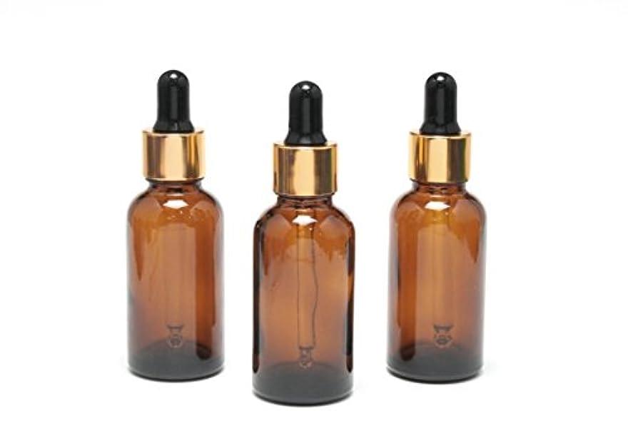 有毒見習いキルト遮光瓶 エッセンシャルオイル用 (グラス/スポイトヘッド) 30ml アンバー/ゴールド&ブラックヘッド 3本セット 【 新品アウトレットセール 】