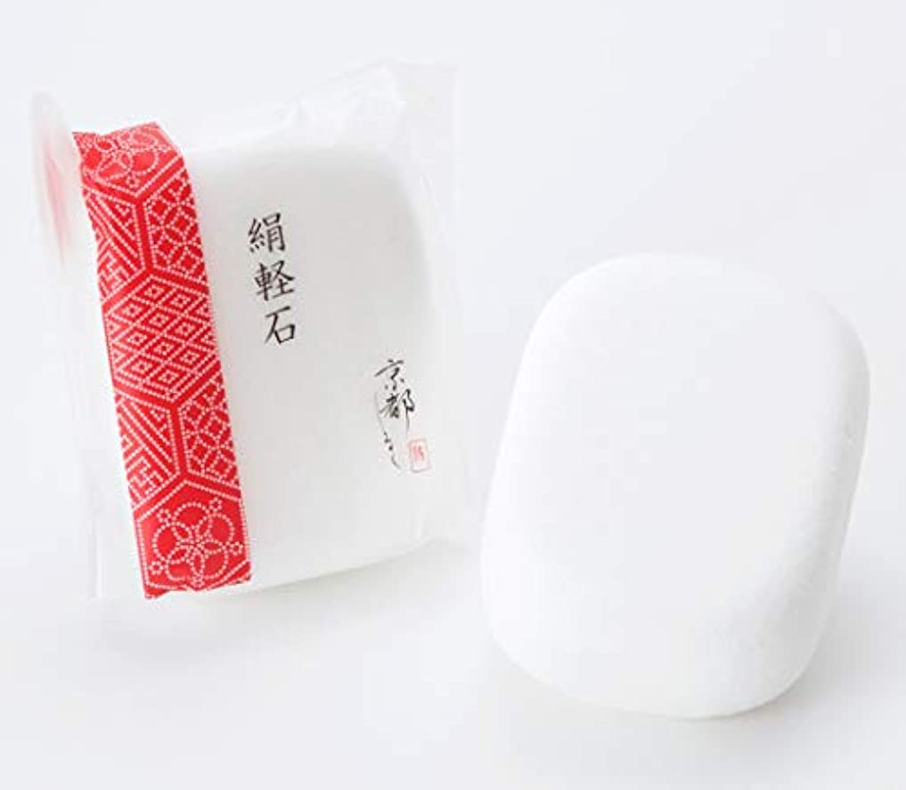 幽霊いちゃつくいちゃつく京都しるく シルクの軽石 2個セット【保湿成分シルクパウダー配合】/かかとの角質を落としてツルツル素足に 絹軽石 かかとキレイ かかとつるつる