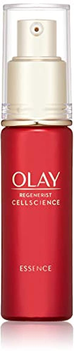 絡み合いロゴ限りなくOLAY(オレイ) 美容液 乳液 リジェネリスト エッセンス 30mL