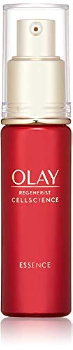 進行中サスペンション致命的なOLAY(オレイ) 美容液 乳液 リジェネリスト エッセンス 30mL