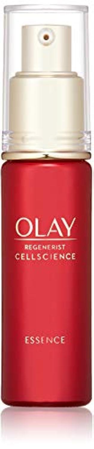 ほとんどないメディカルモールス信号OLAY(オレイ) 美容液 乳液 リジェネリスト エッセンス 30mL