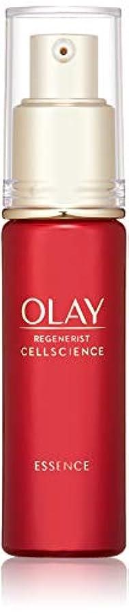 ピッチハーブ古代OLAY(オレイ) 美容液 乳液 リジェネリスト エッセンス 30mL
