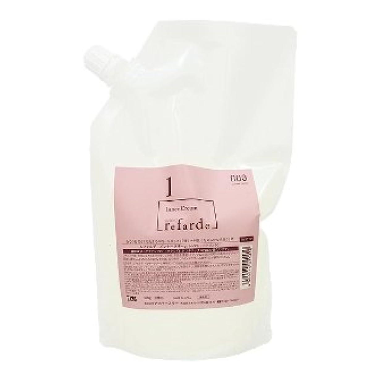 アソシエイト生き残り葉を拾うナンバースリー ルファルデ インナークリーム 1剤 500g(レフィル)