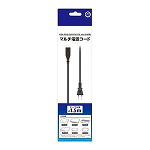 (PS4/PS3/PS2/PS1/PS Vita/PSP用) マルチ電源コード