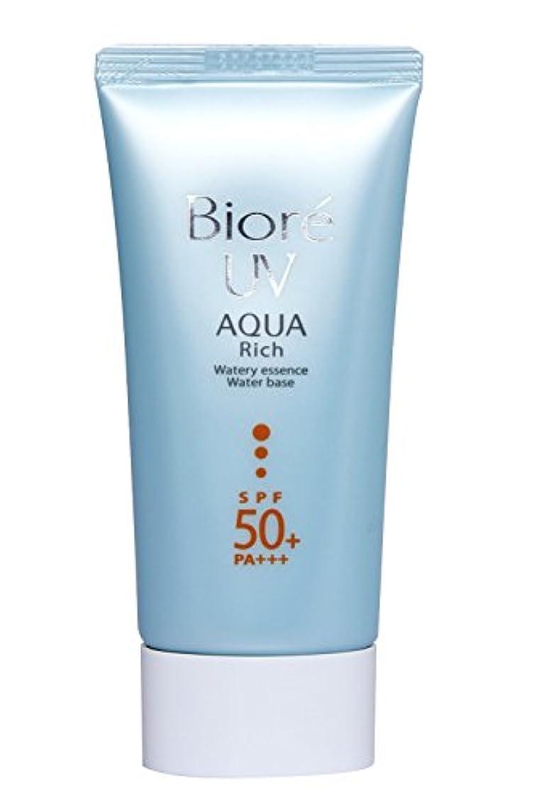 機知に富んだ乱用上げるBiore Uv Aqua Rich Watery Essence spf50 + / PA + + + 50 ml