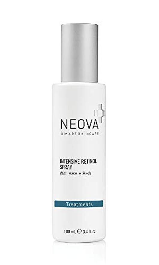 スマッシュスポークスマン人差し指ネオバ Treatments - Intensive Retinol Spray 100ml/3.4oz並行輸入品