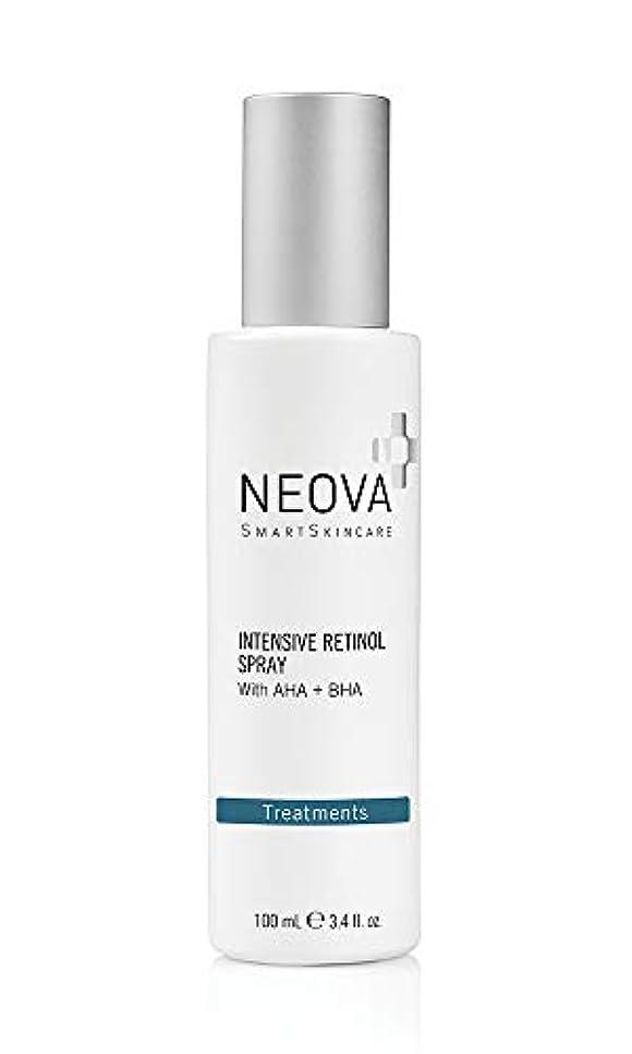 軽量経度偏見ネオバ Treatments - Intensive Retinol Spray 100ml/3.4oz並行輸入品