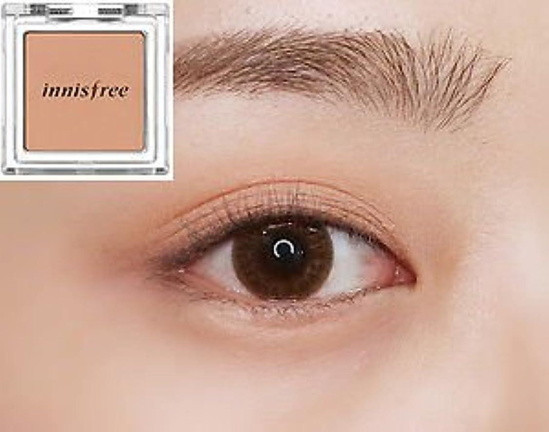 北方アッティカスハプニング[イニスフリー] innisfree [マイ パレット マイ アイシャドウ (マット) 40カラー] MY PALETTE My Eyeshadow (Matte) 40 Shades [海外直送品] (マット #04)