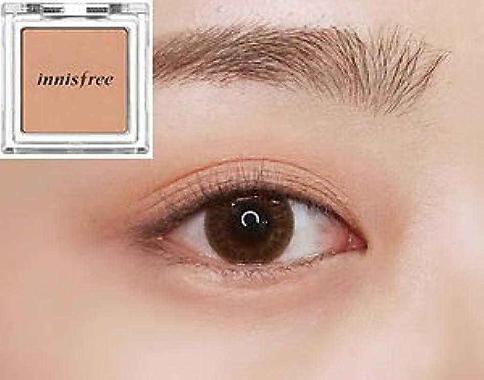オゾン耕す従来の[イニスフリー] innisfree [マイ パレット マイ アイシャドウ (マット) 40カラー] MY PALETTE My Eyeshadow (Matte) 40 Shades [海外直送品] (マット #04)
