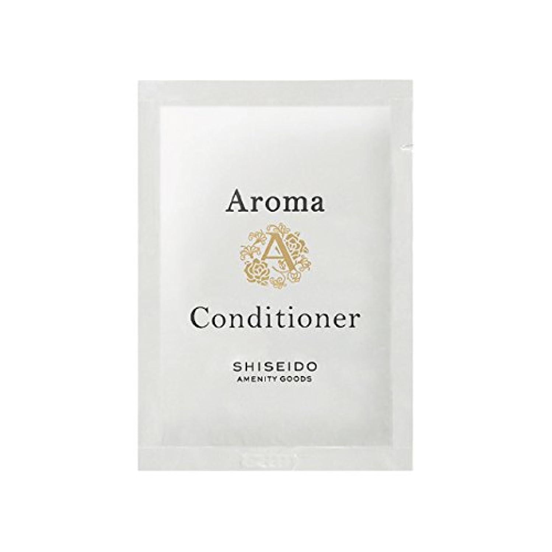 コーナー地下室防ぐ資生堂 アロマ コンディショナー 12mlパウチ 20包
