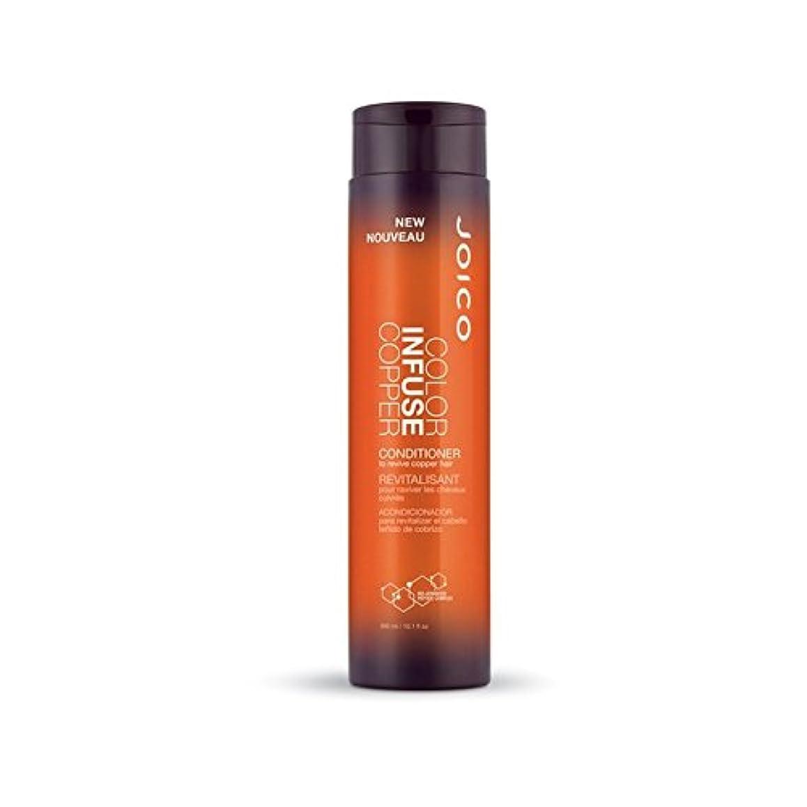 メモ疫病エスカレートJoico Color Infuse Copper Conditioner 300ml (Pack of 6) - ジョイコ色は銅コンディショナー300ミリリットルを注入します x6 [並行輸入品]
