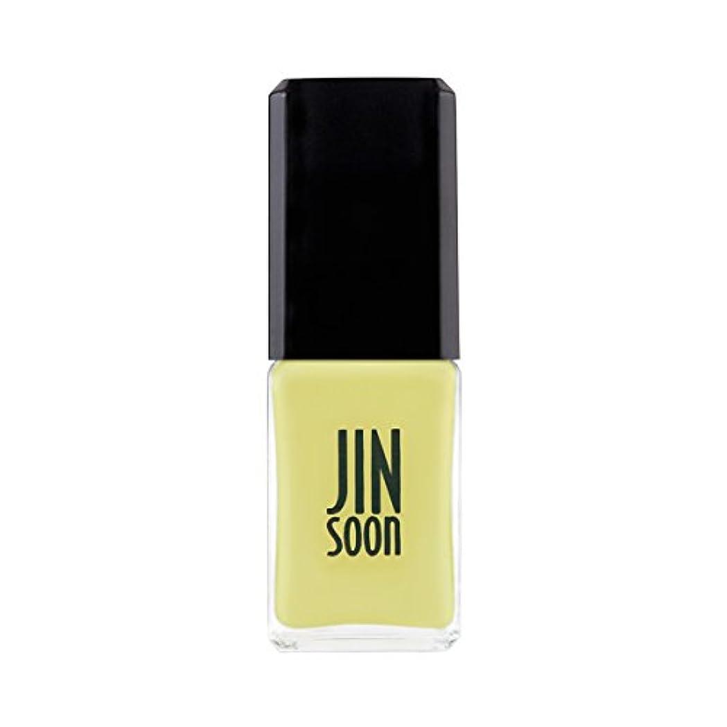 シャトル魔女切断する[ジンスーン] [ jinsoon] シャルム Charme ジンスーンネイルポリッシュ 爪に優しい成分 11mL