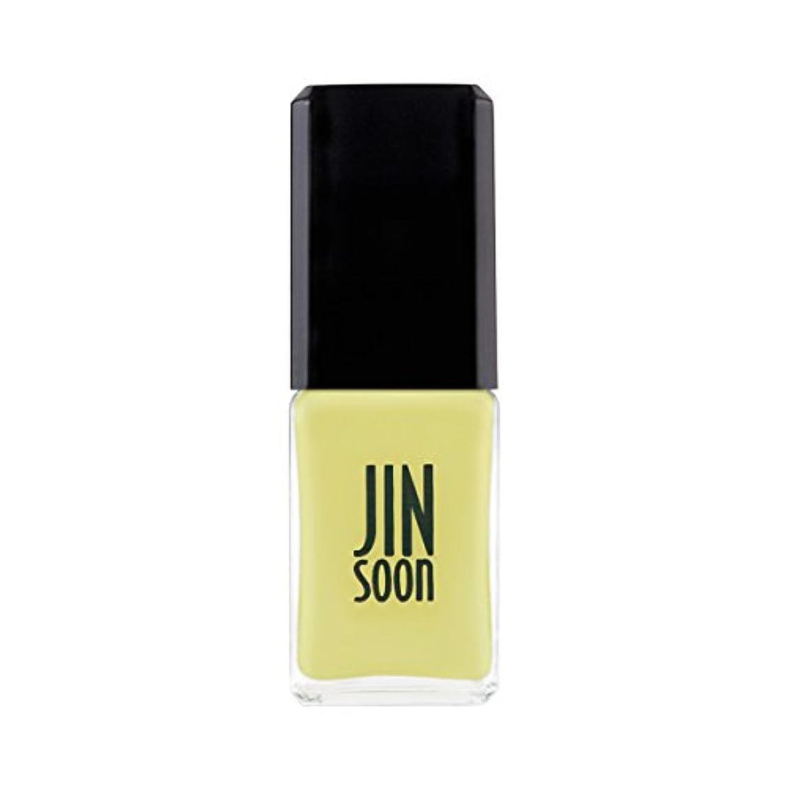 そしてスパイラル理想的[ジンスーン] [ jinsoon] シャルム Charme ジンスーンネイルポリッシュ 爪に優しい成分 11mL
