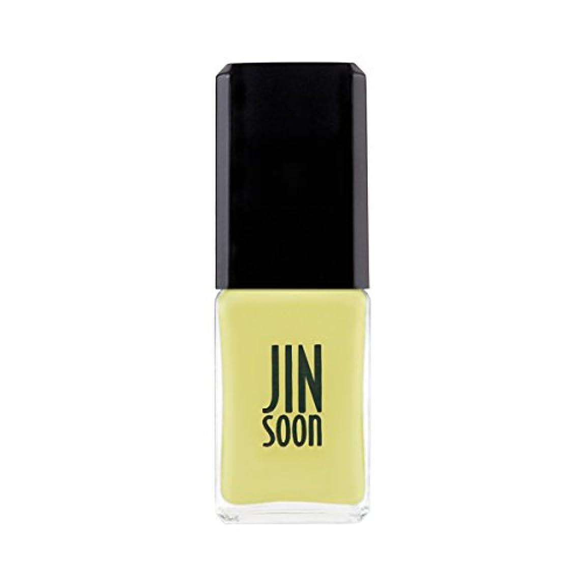 不要不機嫌鳴らす[ジンスーン] [ jinsoon] シャルム Charme ジンスーンネイルポリッシュ 爪に優しい成分 11mL