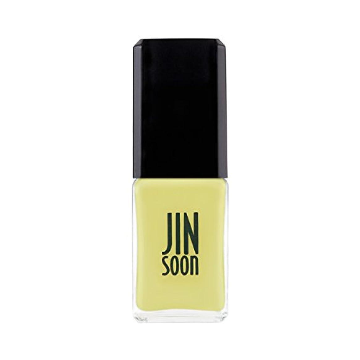 原稿災難現実的[ジンスーン] [ jinsoon] シャルム Charme ジンスーンネイルポリッシュ 爪に優しい成分 11mL