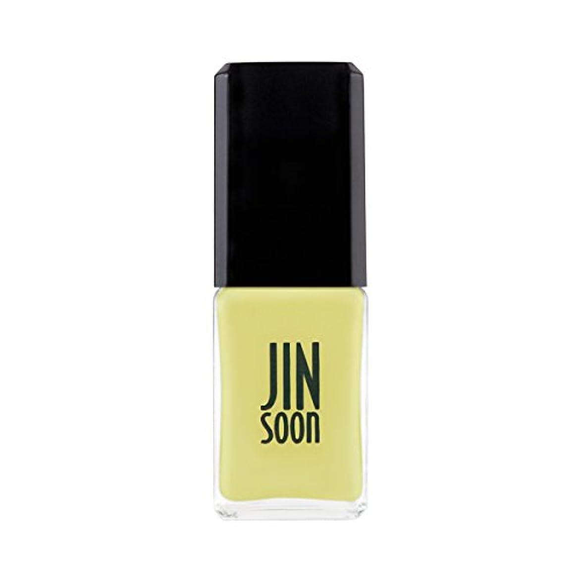 悪い女性逃げる[ジンスーン] [ jinsoon] シャルム Charme ジンスーンネイルポリッシュ 爪に優しい成分 11mL