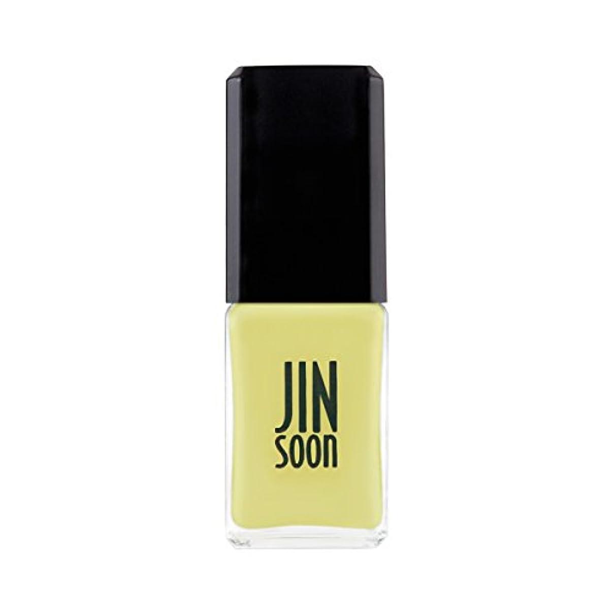 巨大出力代数[ジンスーン] [ jinsoon] シャルム Charme ジンスーンネイルポリッシュ 爪に優しい成分 11mL