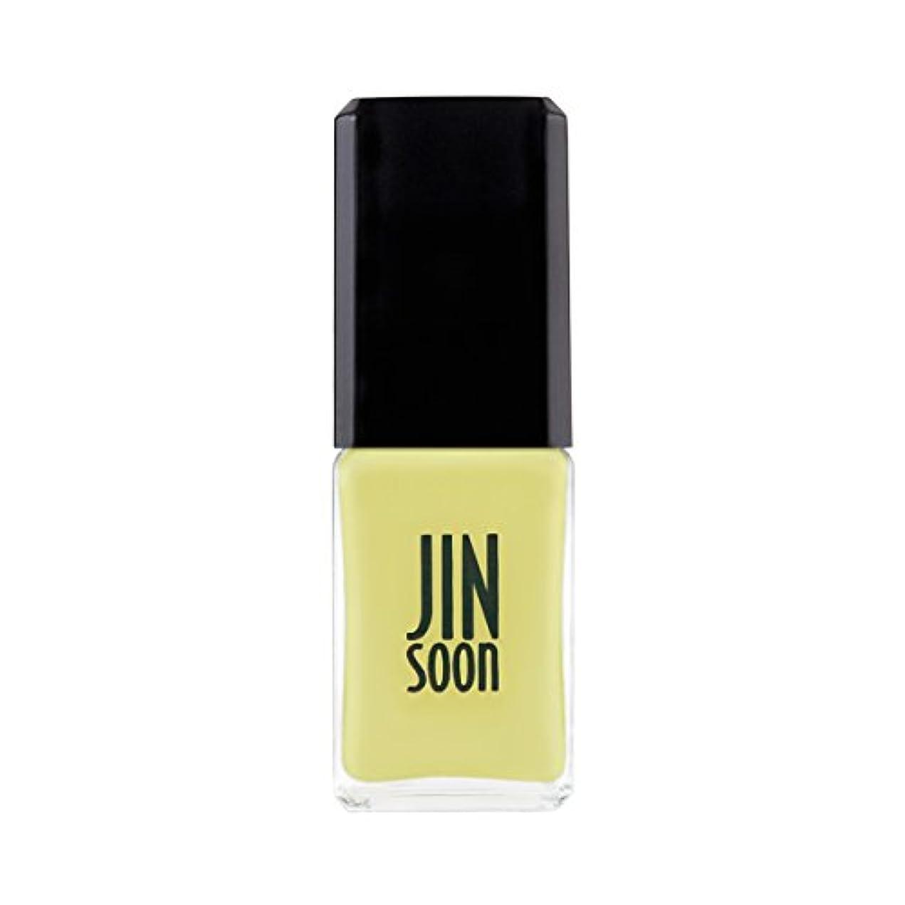 言い直す毎回処分した[ジンスーン] [ jinsoon] シャルム Charme ジンスーンネイルポリッシュ 爪に優しい成分 11mL