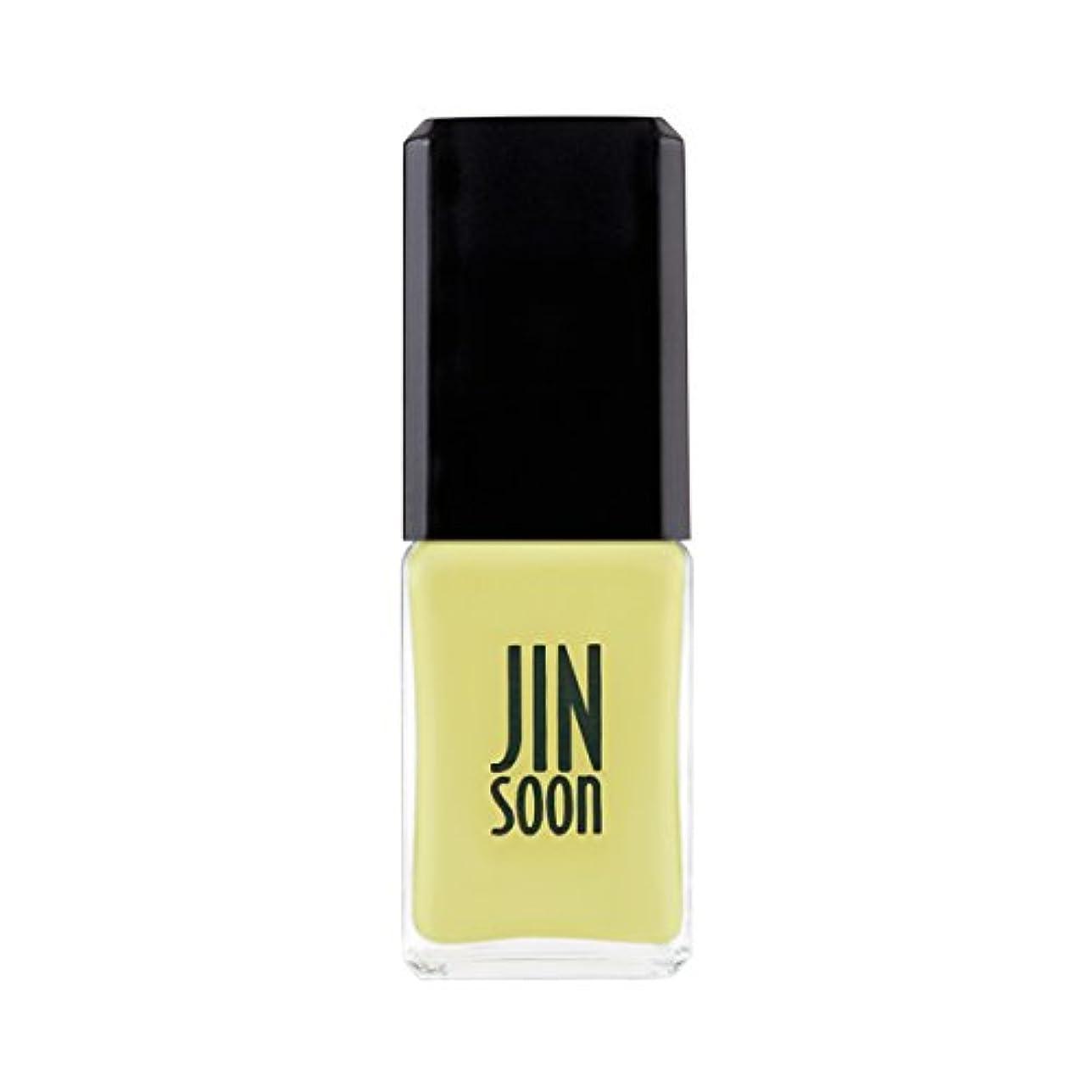 [ジンスーン] [ jinsoon] シャルム Charme ジンスーンネイルポリッシュ 爪に優しい成分 11mL