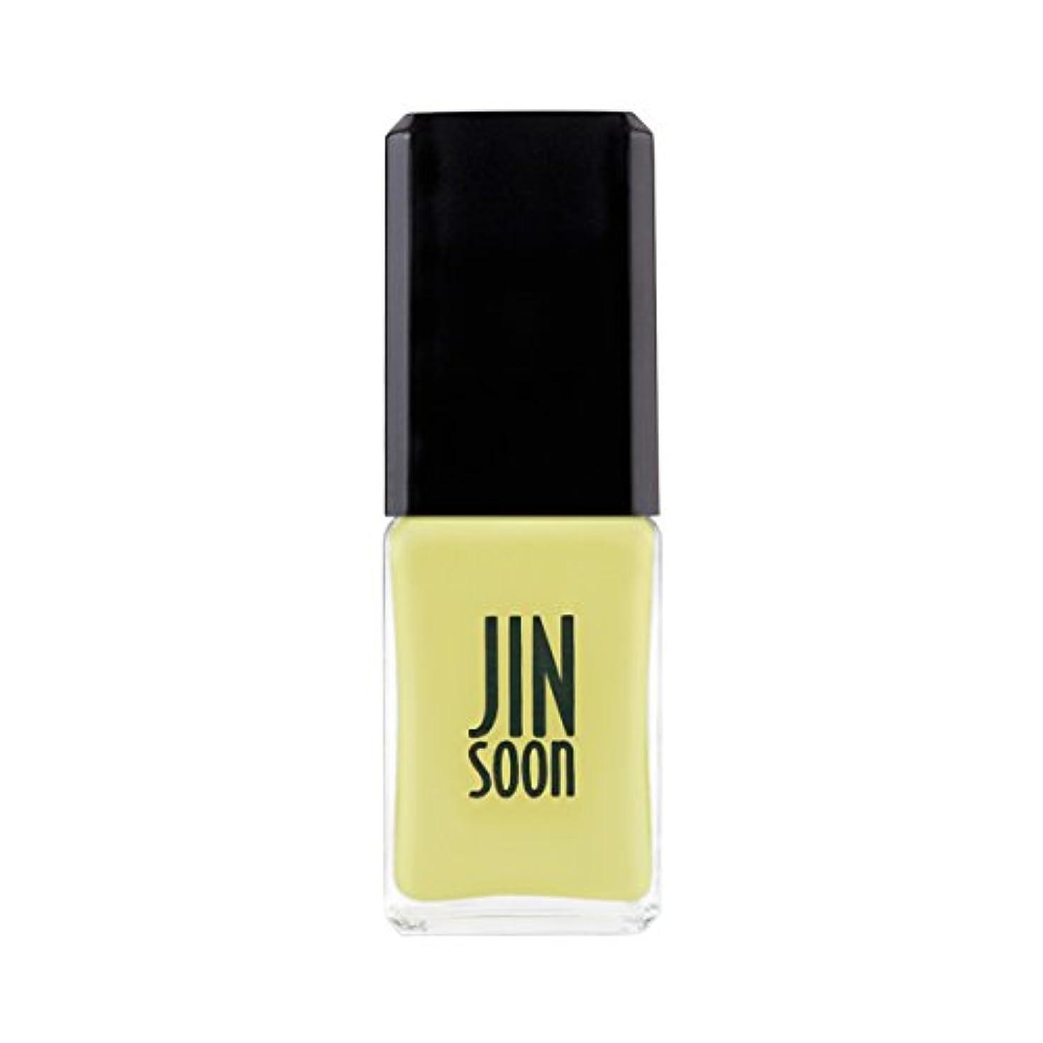 皮専門用語決定[ジンスーン] [ jinsoon] シャルム Charme ジンスーンネイルポリッシュ 爪に優しい成分 11mL