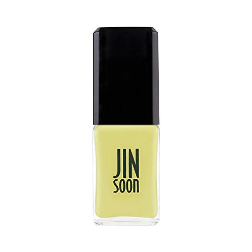 前方へ実行可能提供された[ジンスーン] [ jinsoon] シャルム Charme ジンスーンネイルポリッシュ 爪に優しい成分 11mL