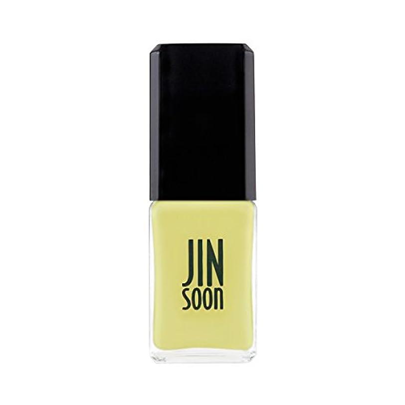 植木立証する誘う[ジンスーン] [ jinsoon] シャルム Charme ジンスーンネイルポリッシュ 爪に優しい成分 11mL