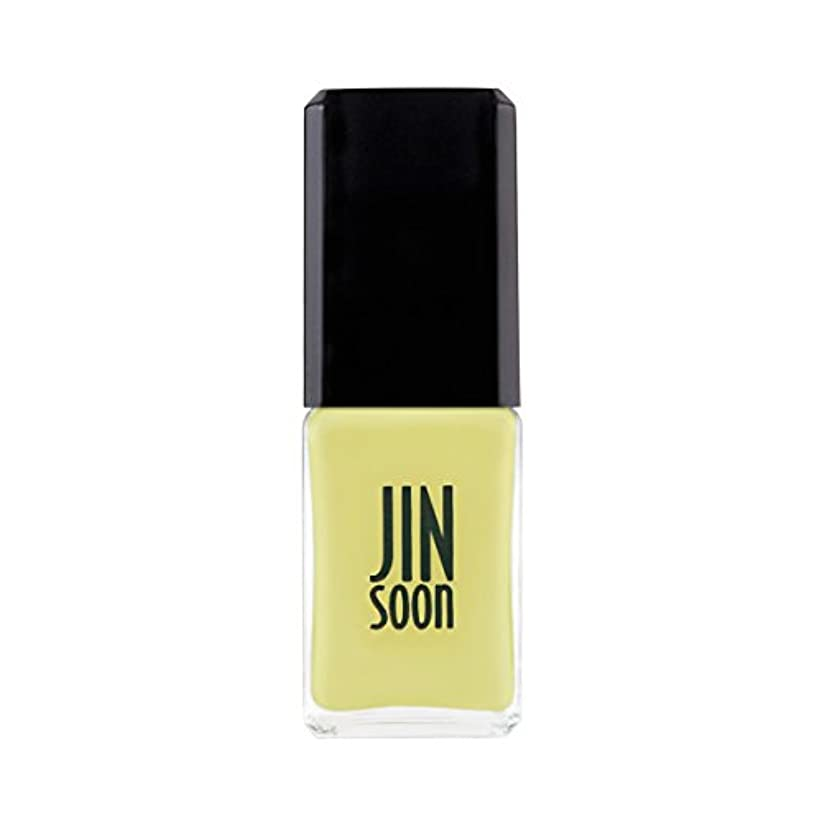 摂氏度額カートリッジ[ジンスーン] [ jinsoon] シャルム Charme ジンスーンネイルポリッシュ 爪に優しい成分 11mL