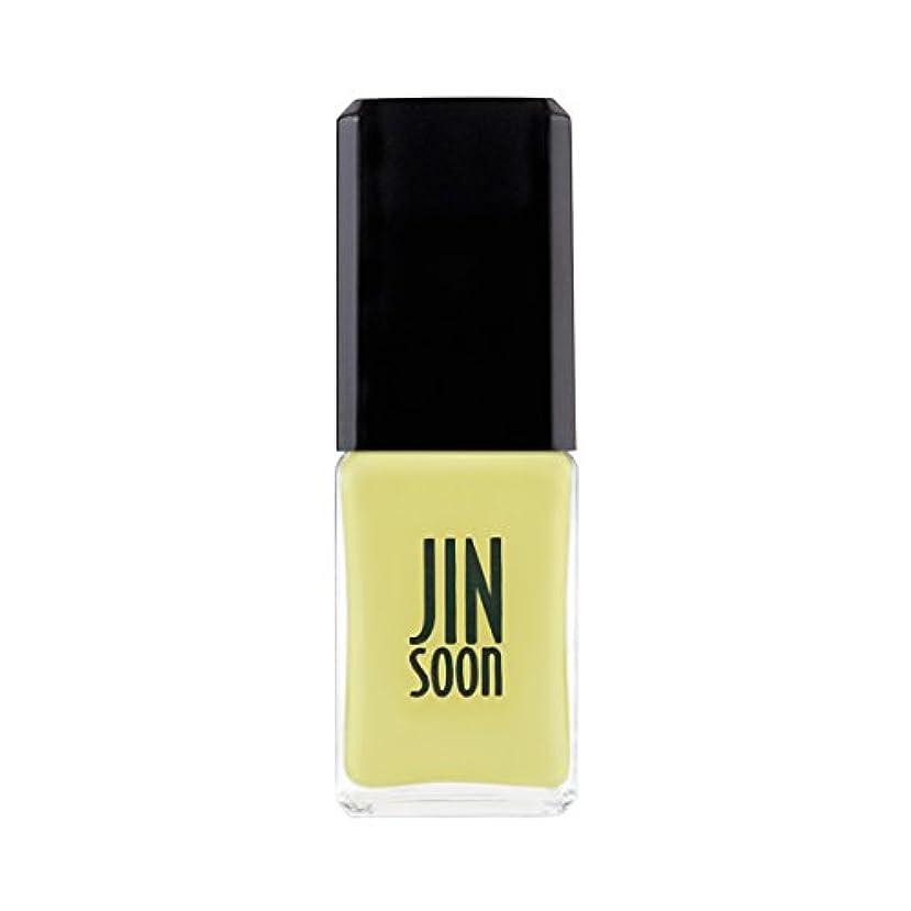 悪化させる蒸留溶かす[ジンスーン] [ jinsoon] シャルム Charme ジンスーンネイルポリッシュ 爪に優しい成分 11mL
