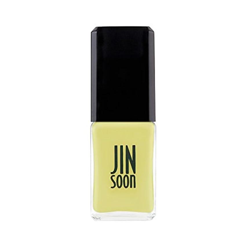 窒素ヒープ衣類[ジンスーン] [ jinsoon] シャルム Charme ジンスーンネイルポリッシュ 爪に優しい成分 11mL