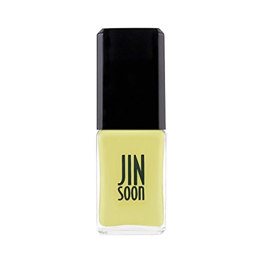 未来どこにも過度に[ジンスーン] [ jinsoon] シャルム Charme ジンスーンネイルポリッシュ 爪に優しい成分 11mL