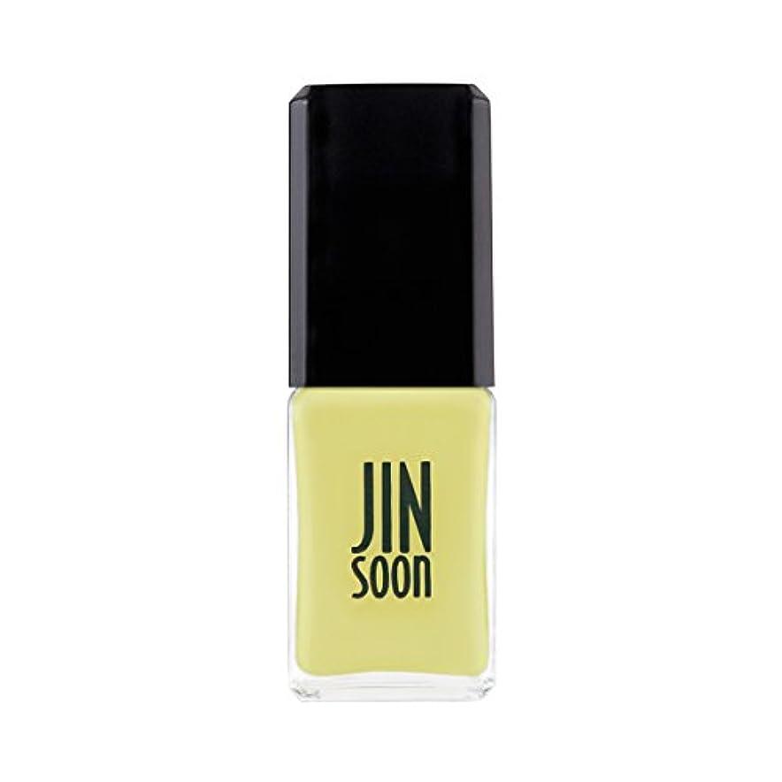 女王同一性証言する[ジンスーン] [ jinsoon] シャルム Charme ジンスーンネイルポリッシュ 爪に優しい成分 11mL