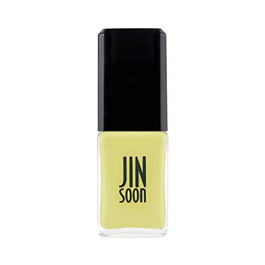 闘争のり変装した[ジンスーン] [ jinsoon] シャルム Charme ジンスーンネイルポリッシュ 爪に優しい成分 11mL