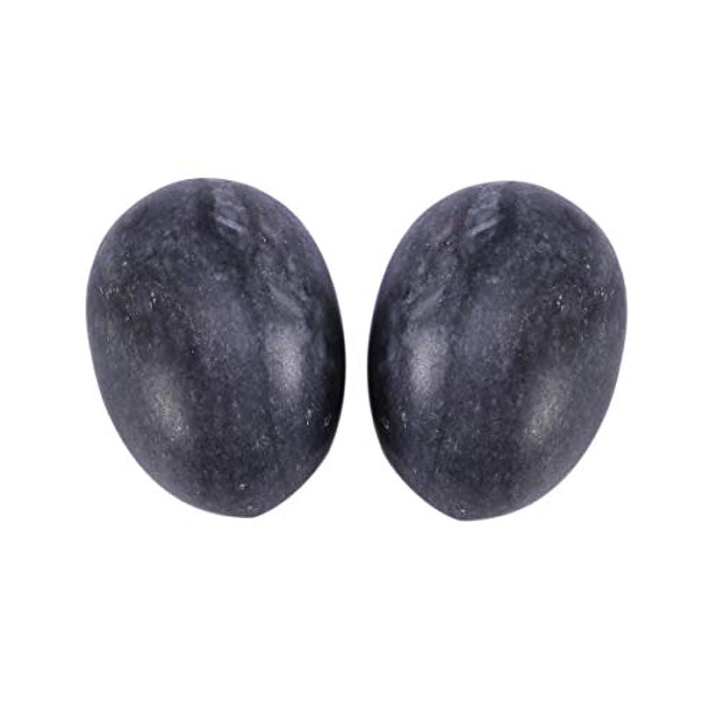 電話に出る骨髄結晶SUPVOX 6本ネフライトジェイドヨニエッグジェイドヨニマッサージストーンチャクラ骨盤筋肉癒しの卵マッサージケゲルエクササイズ(ブラックブルージェイドエッグ)