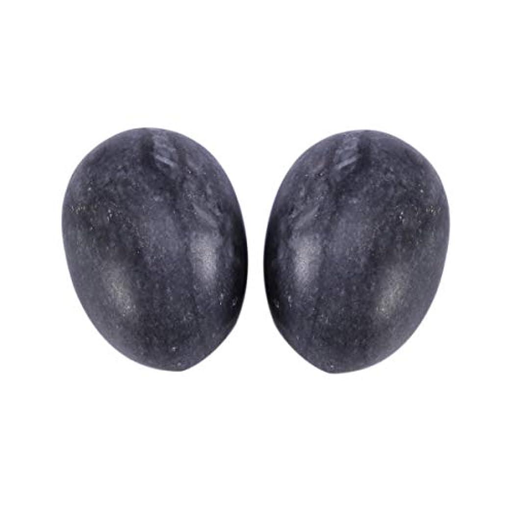 スキム自発承認するSUPVOX 6本ネフライトジェイドヨニエッグジェイドヨニマッサージストーンチャクラ骨盤筋肉癒しの卵マッサージケゲルエクササイズ(ブラックブルージェイドエッグ)