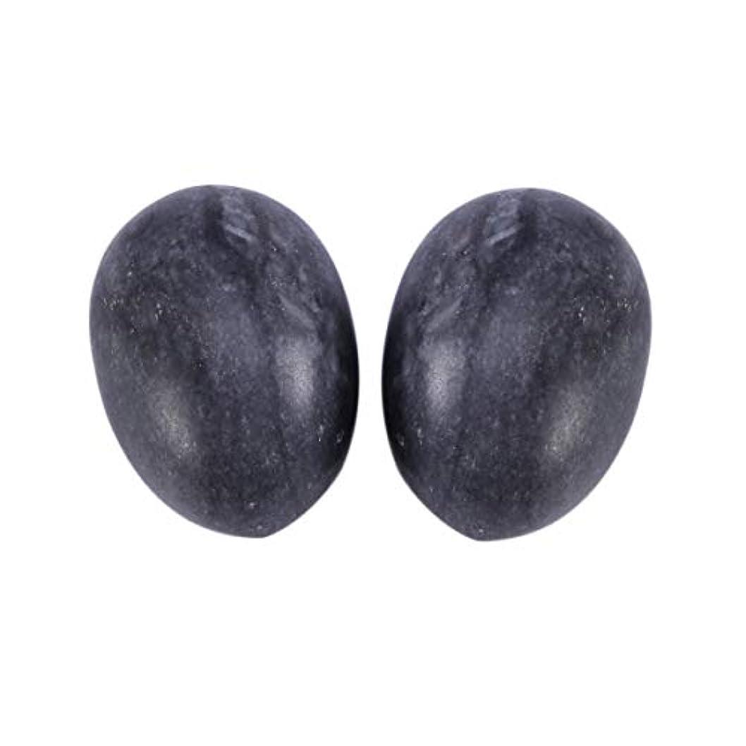 召集するオーバーフローコンパクトHealifty 妊娠中の女性のためのマッサージボール6個玉ヨードエッグ骨盤底筋マッサージ運動膣締め付けボールヘルスケア(ブラックブルー)