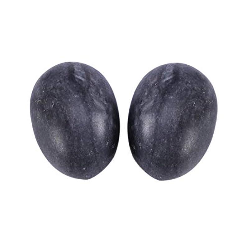 出くわすクロスブリードSUPVOX 6本ネフライトジェイドヨニエッグジェイドヨニマッサージストーンチャクラ骨盤筋肉癒しの卵マッサージケゲルエクササイズ(ブラックブルージェイドエッグ)