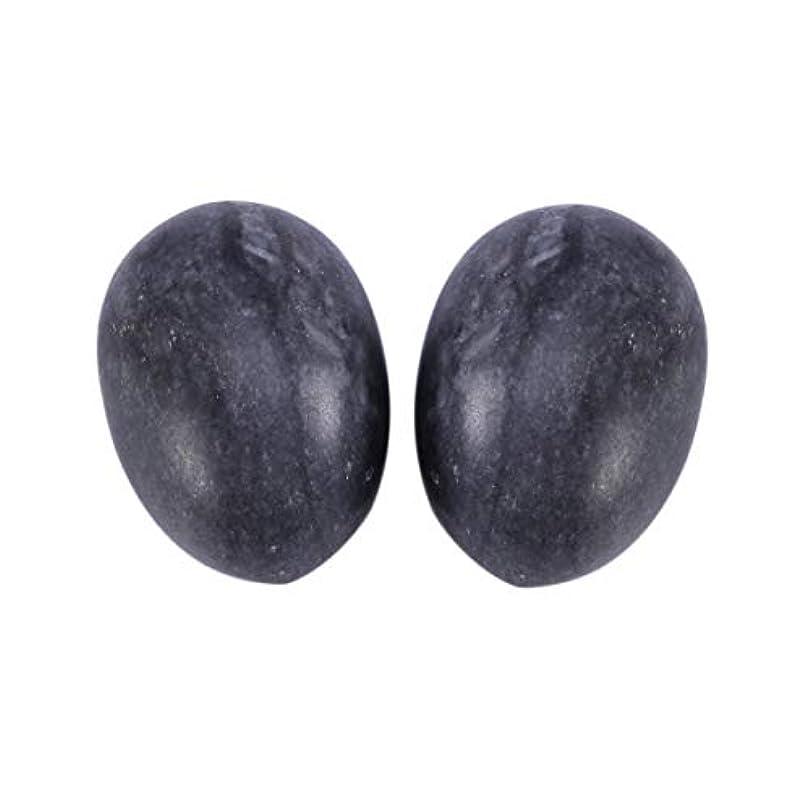 ここに感嘆符借りているHealifty 妊娠中の女性のためのマッサージボール6個玉ヨードエッグ骨盤底筋マッサージ運動膣締め付けボールヘルスケア(ブラックブルー)