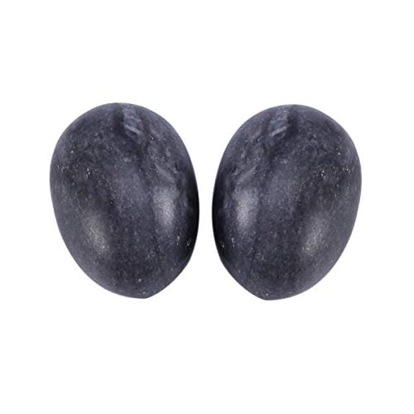 宇宙の豊富に入植者Healifty 6PCS翡翠Yoni卵マッサージ癒しの石のケゲル運動骨盤底筋運動(黒)