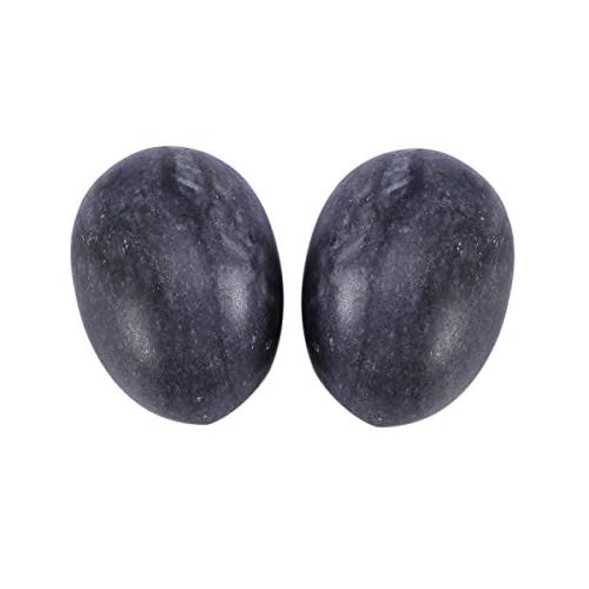 位置するシャッフル指導するHealifty 妊娠中の女性のためのマッサージボール6個玉ヨードエッグ骨盤底筋マッサージ運動膣締め付けボールヘルスケア(ブラックブルー)