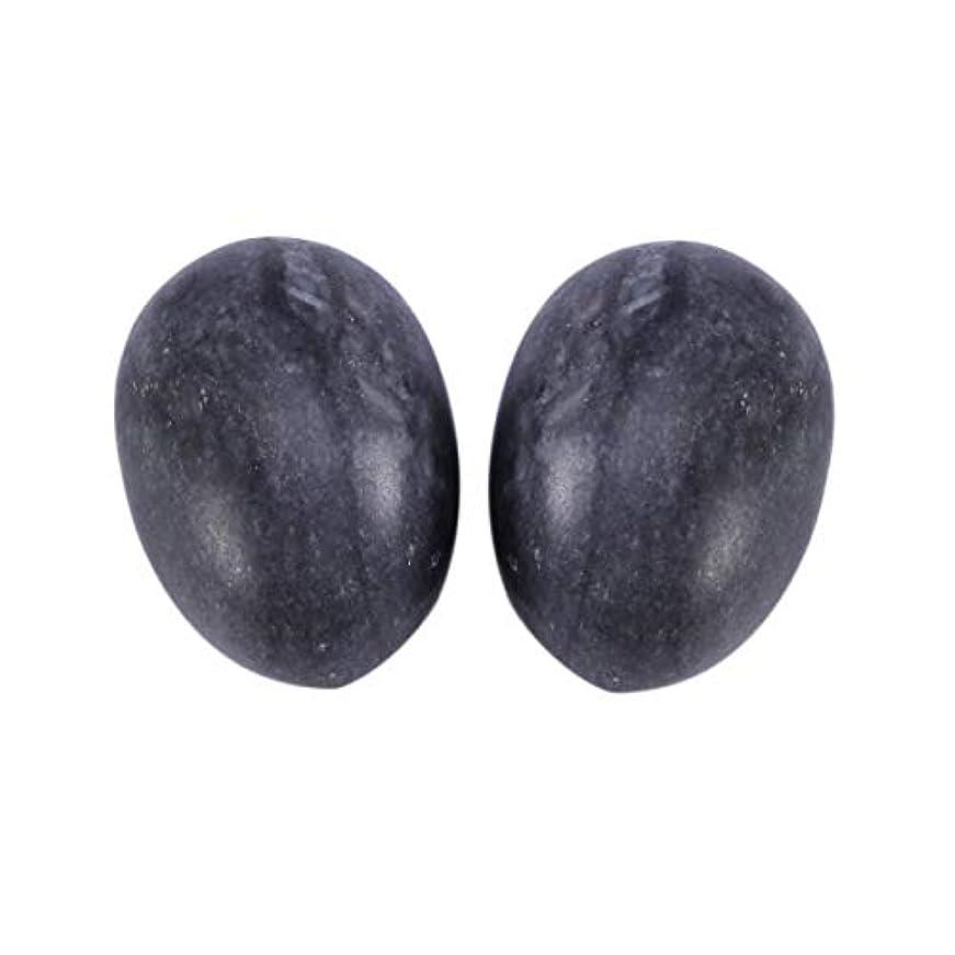 補助死すべきソーシャルHealifty 6PCS翡翠Yoni卵マッサージ癒しの石のケゲル運動骨盤底筋運動(黒)