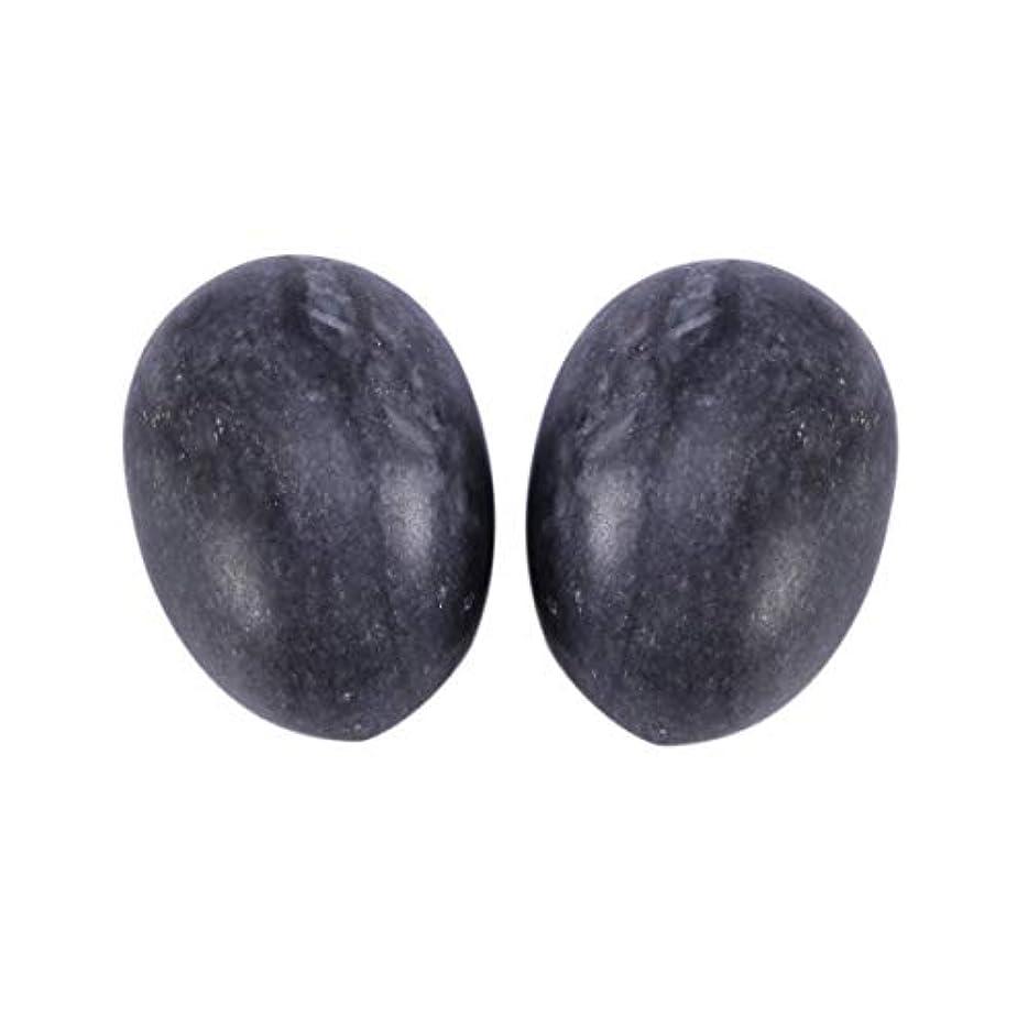 絶対にアラブ旅客Healifty 6PCS翡翠Yoni卵マッサージ癒しの石のケゲル運動骨盤底筋運動(黒)