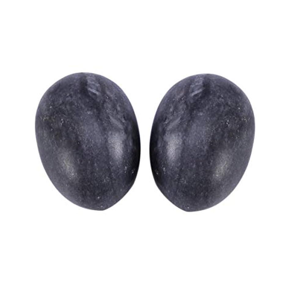 リムがんばり続ける水星Healifty 6PCS翡翠Yoni卵マッサージ癒しの石のケゲル運動骨盤底筋運動(黒)