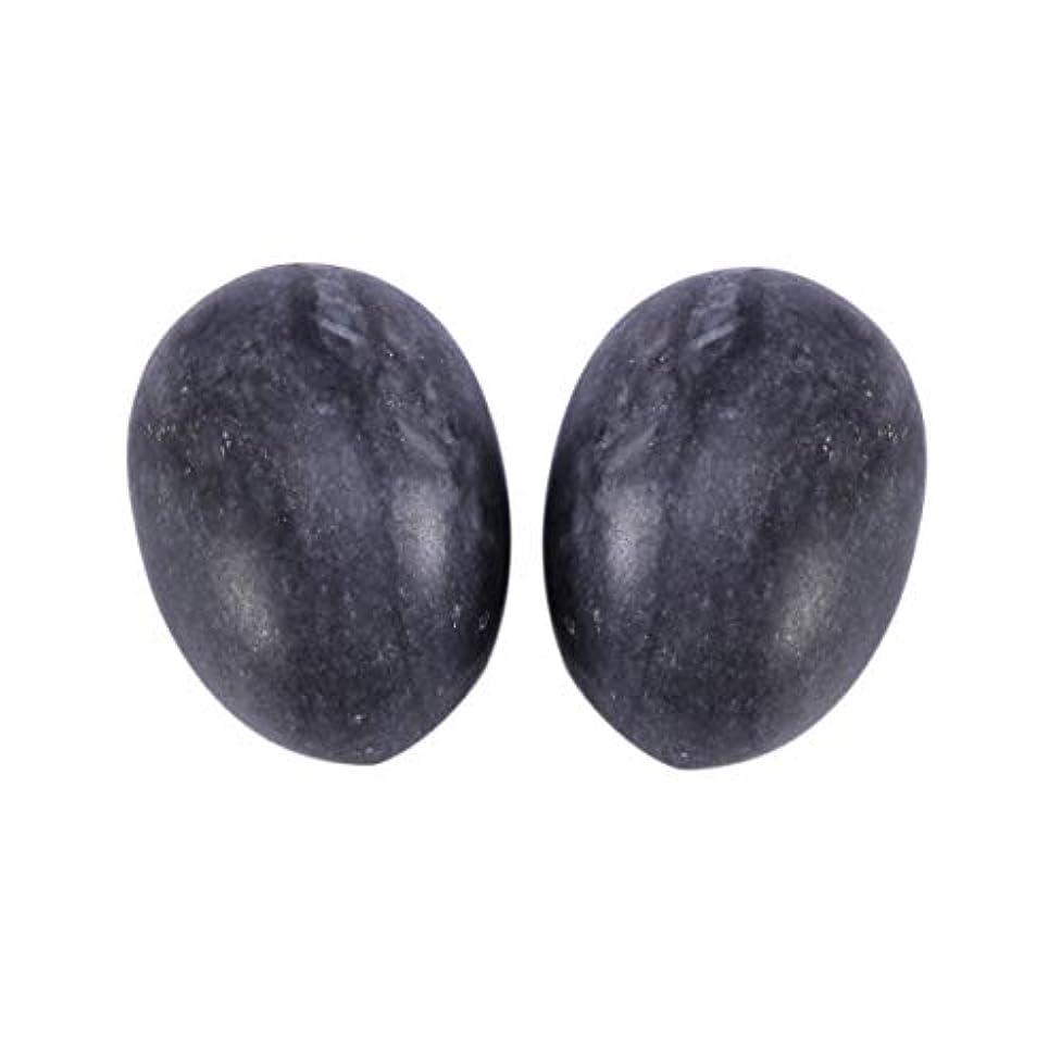 思春期テメリティ真珠のようなHealifty 6PCS翡翠Yoni卵マッサージ癒しの石のケゲル運動骨盤底筋運動(黒)