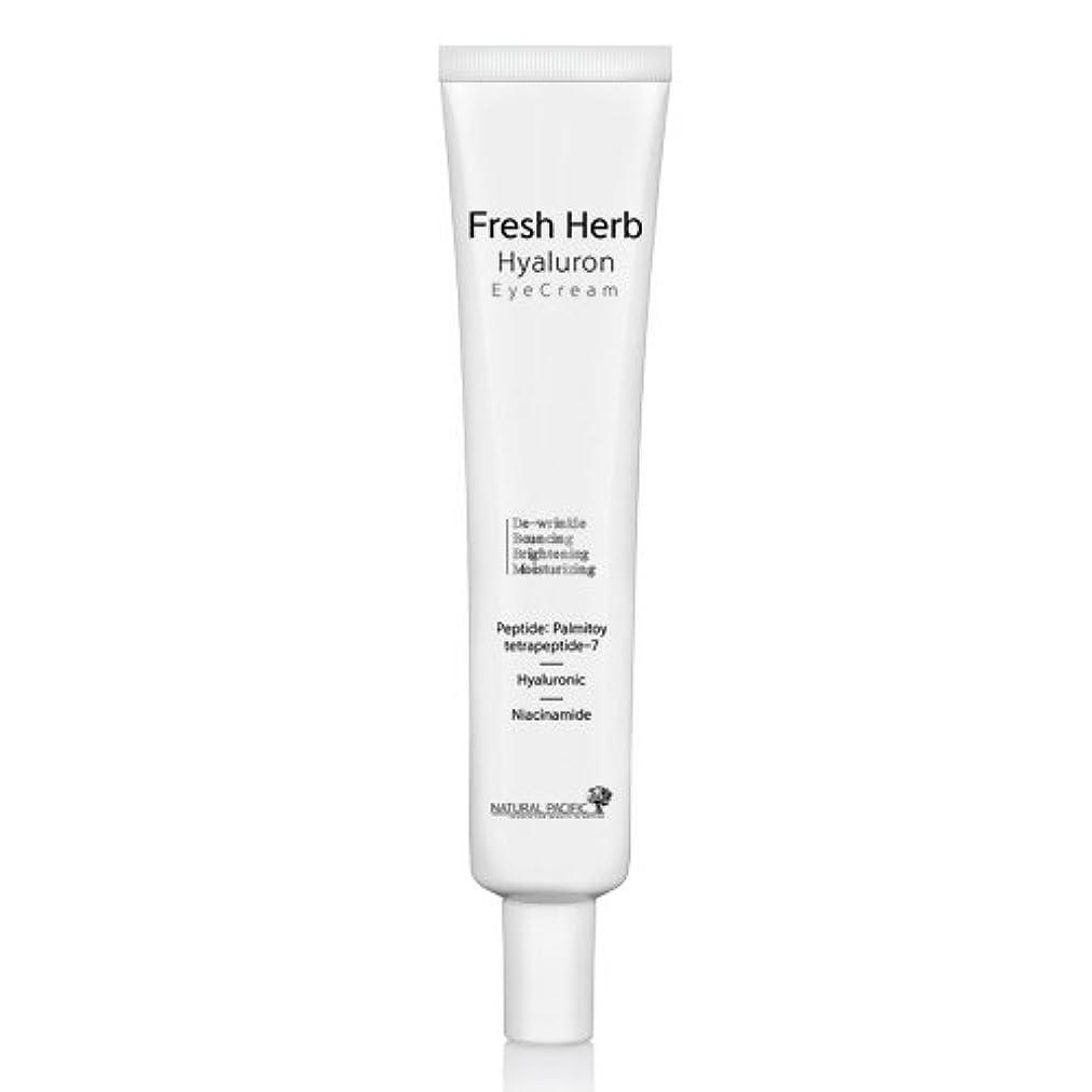 ケージこの不誠実NATURAL PACIFIC Fresh Herb Hyaluron Eye Cream 30ml/ナチュラルパシフィック フレッシュ ハーブ ヒアルロン アイクリーム 30ml [並行輸入品]