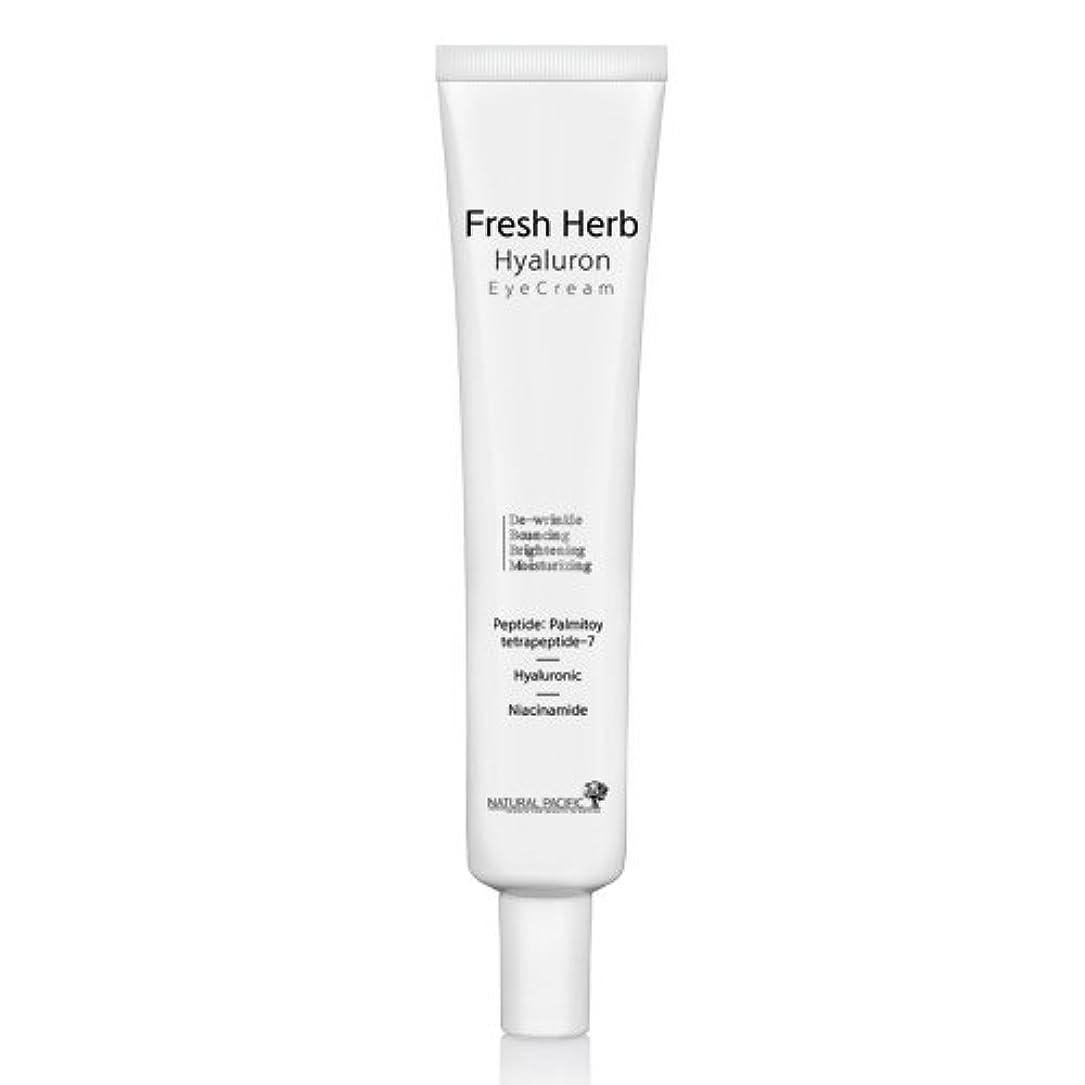 拘束するピーク申し立てるNATURAL PACIFIC Fresh Herb Hyaluron Eye Cream 30ml/ナチュラルパシフィック フレッシュ ハーブ ヒアルロン アイクリーム 30ml [並行輸入品]