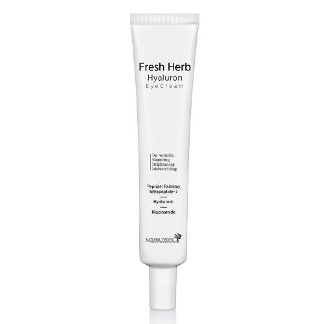 寛大な評決トレイルNATURAL PACIFIC Fresh Herb Hyaluron Eye Cream 30ml/ナチュラルパシフィック フレッシュ ハーブ ヒアルロン アイクリーム 30ml [並行輸入品]